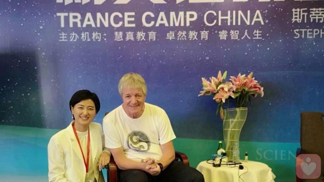 与国际催眠大师吉利根斯蒂芬合影