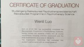 本科毕业证