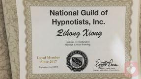 美国认证ngh催眠师