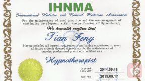 ihmma国际催眠治疗师