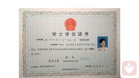 北京大学心理学位