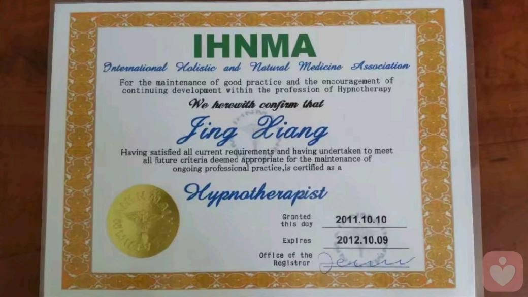参加国际催眠师课程考试获得的证