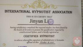 国际催眠师证书。