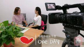 电视台录制学生开学前收心节目