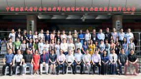 中德班模式精神分析安徽班提高组
