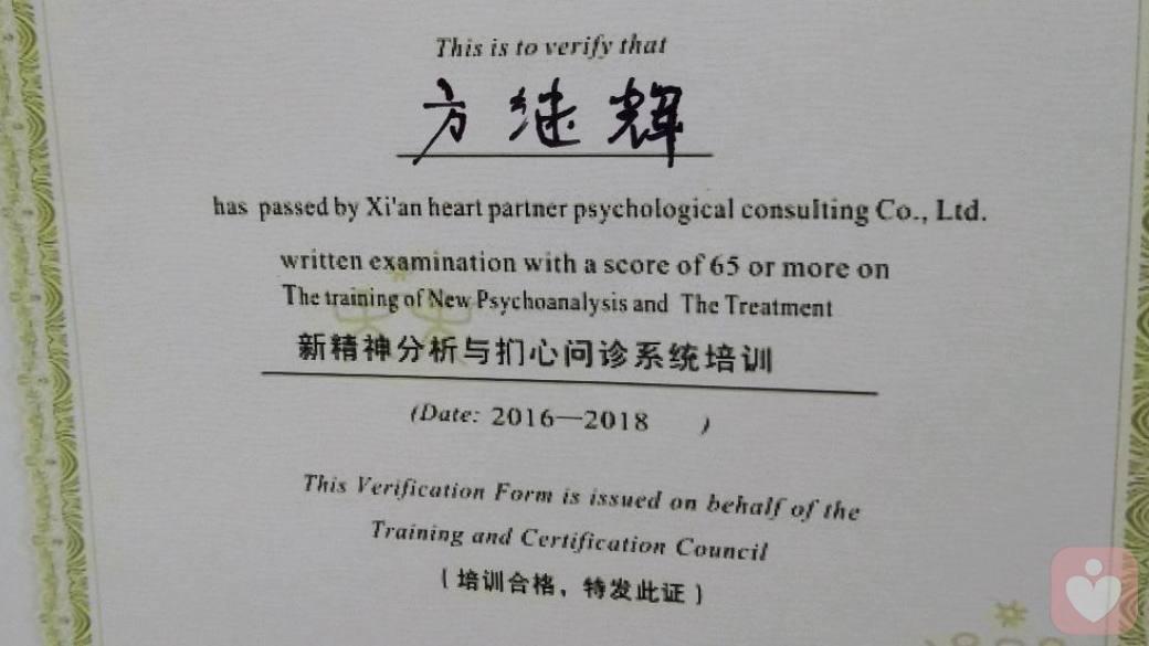 赵小明3年精分学习