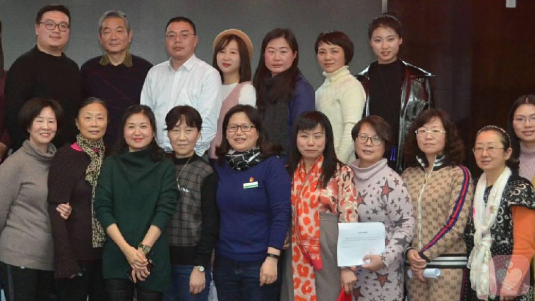 武汉心理医院工作团队照片